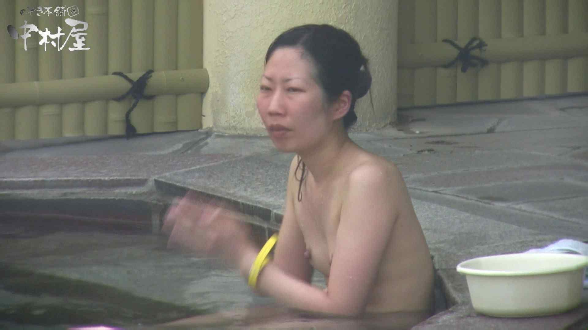 Aquaな露天風呂Vol.883 盗撮特撮  10pic 9