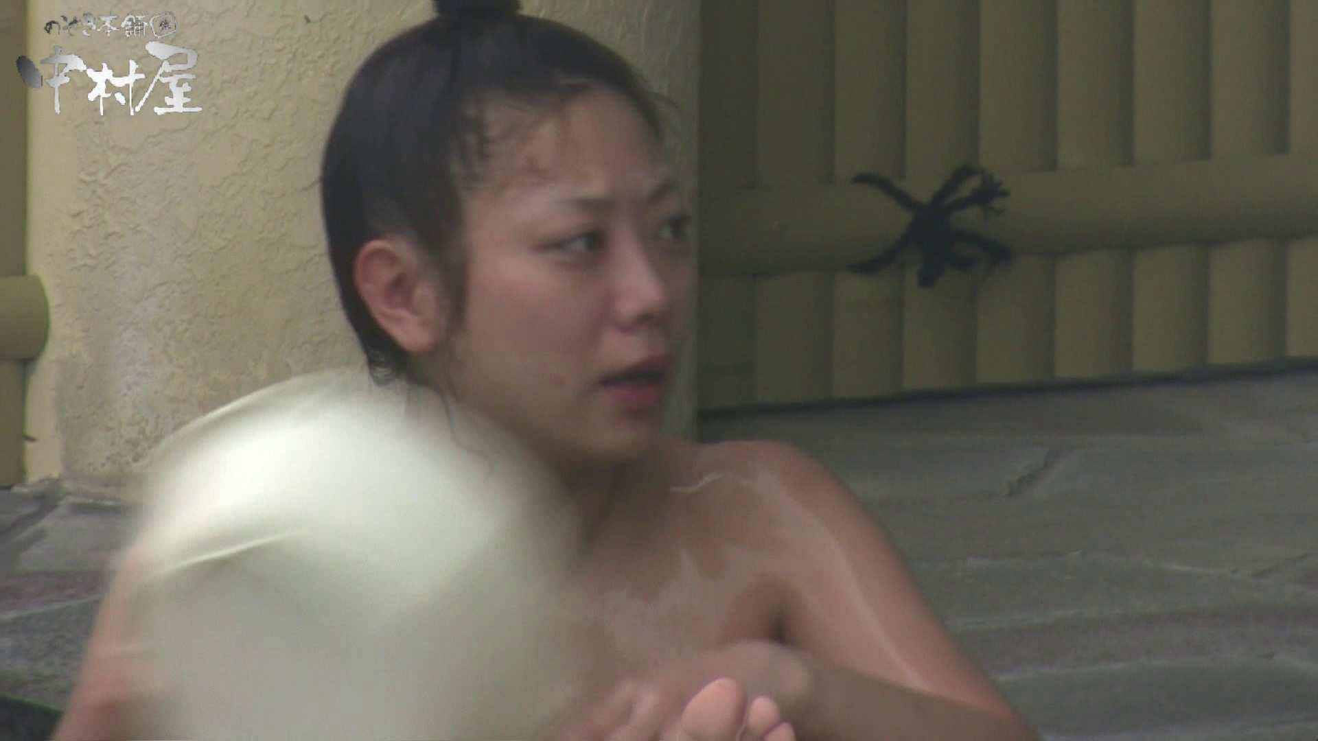 Aquaな露天風呂Vol.886 盗撮特撮 | 露天  10pic 4