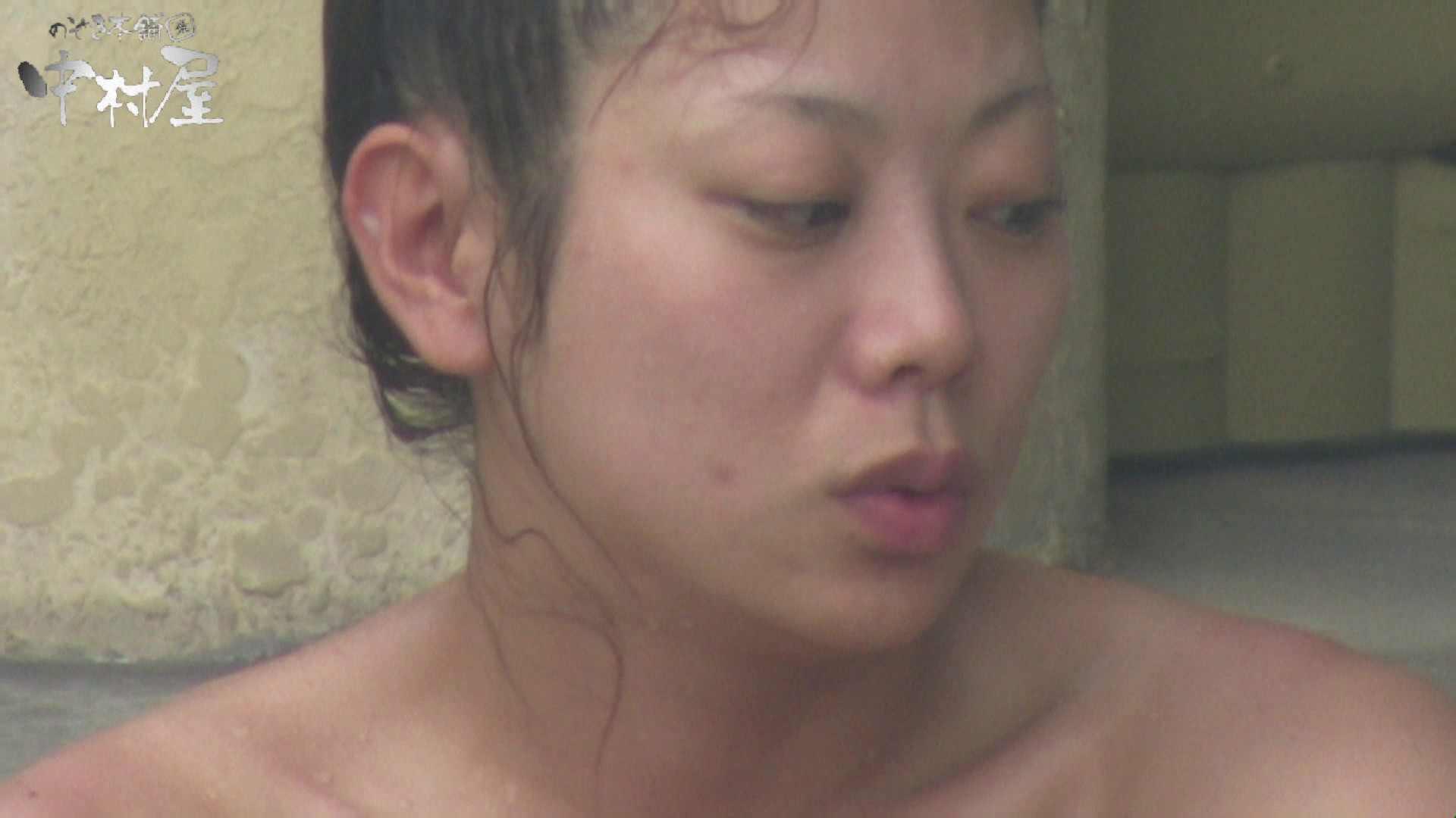 Aquaな露天風呂Vol.886 盗撮特撮  10pic 9