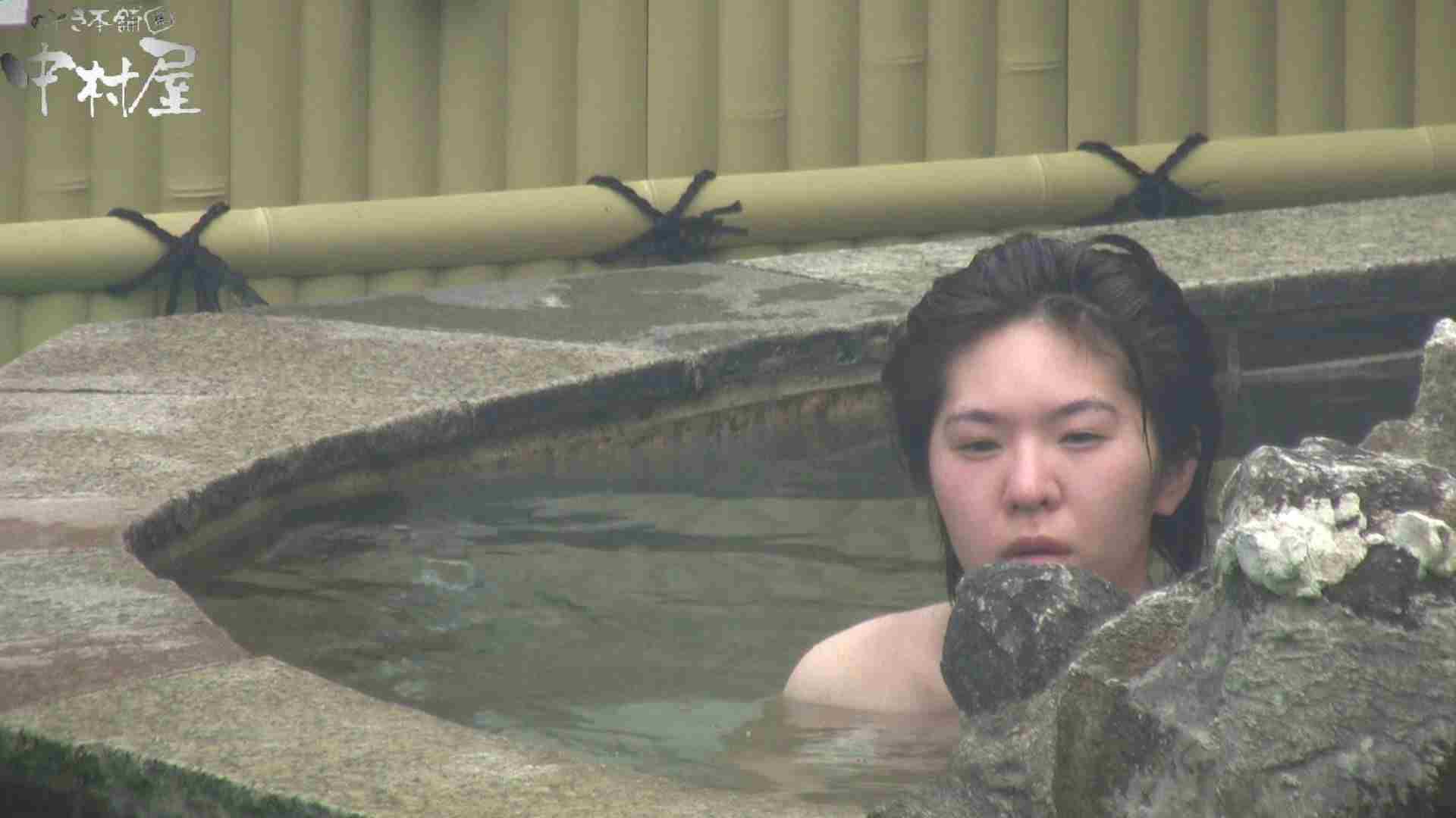 Aquaな露天風呂Vol.907 盗撮特撮 | OLのプライベート  12pic 4