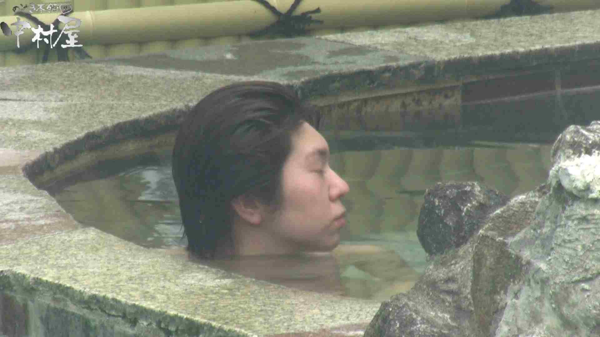 Aquaな露天風呂Vol.907 盗撮特撮 | OLのプライベート  12pic 7