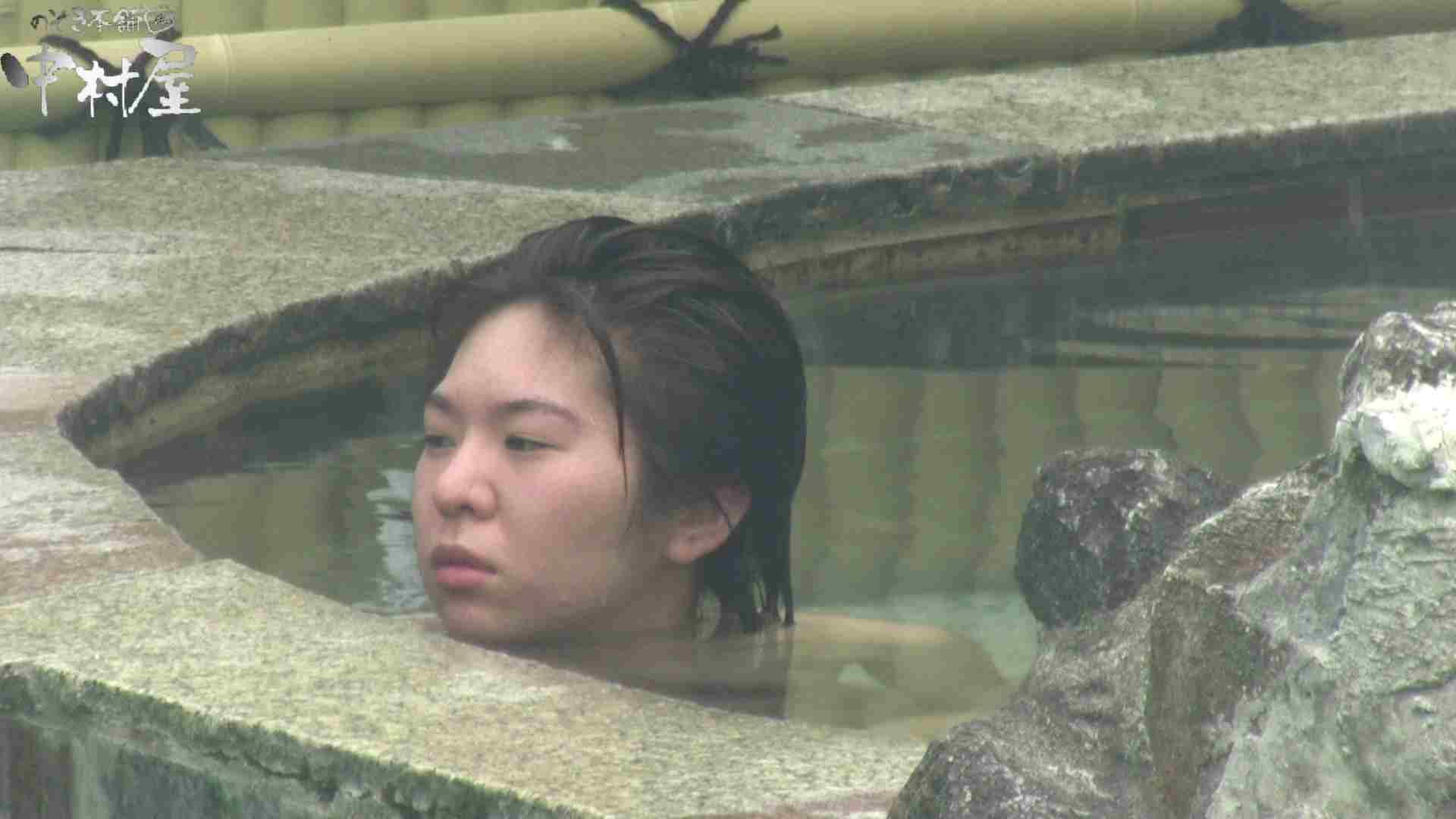 Aquaな露天風呂Vol.907 盗撮特撮  12pic 9