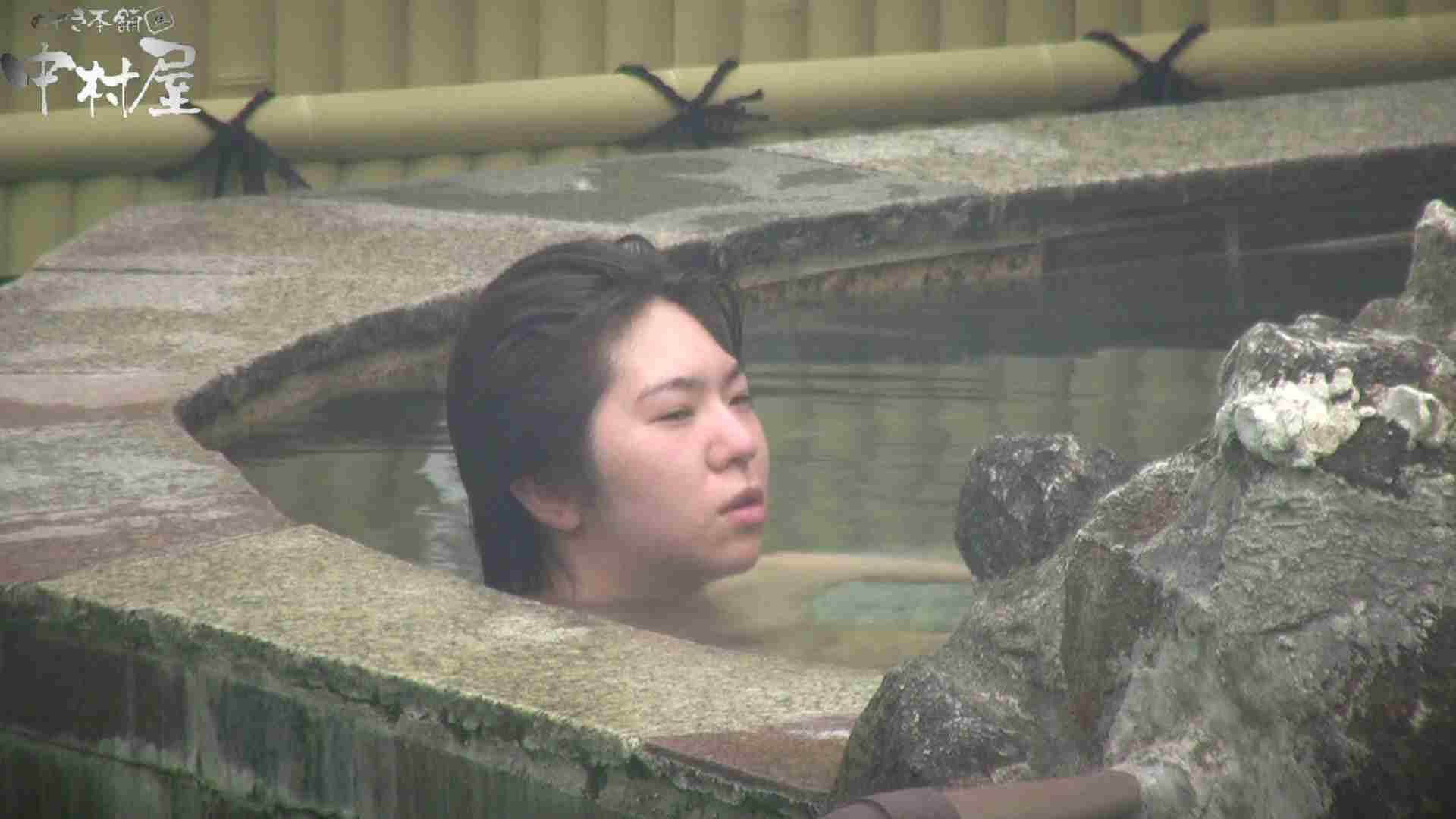 Aquaな露天風呂Vol.907 盗撮特撮 | OLのプライベート  12pic 10