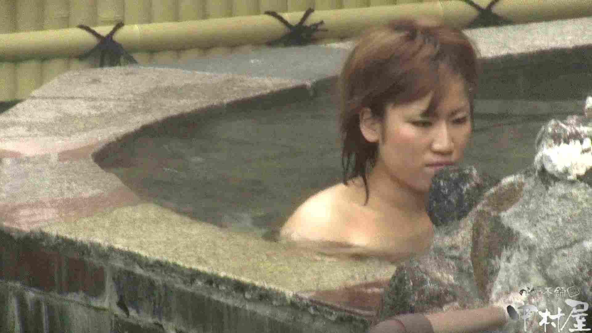 Aquaな露天風呂Vol.918 露天   OLのプライベート  11pic 1