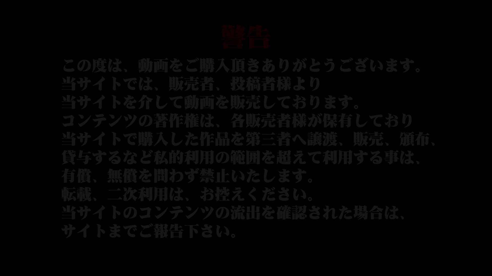 Aquaな露天風呂Vol.927 OLのプライベート | 露天  12pic 4
