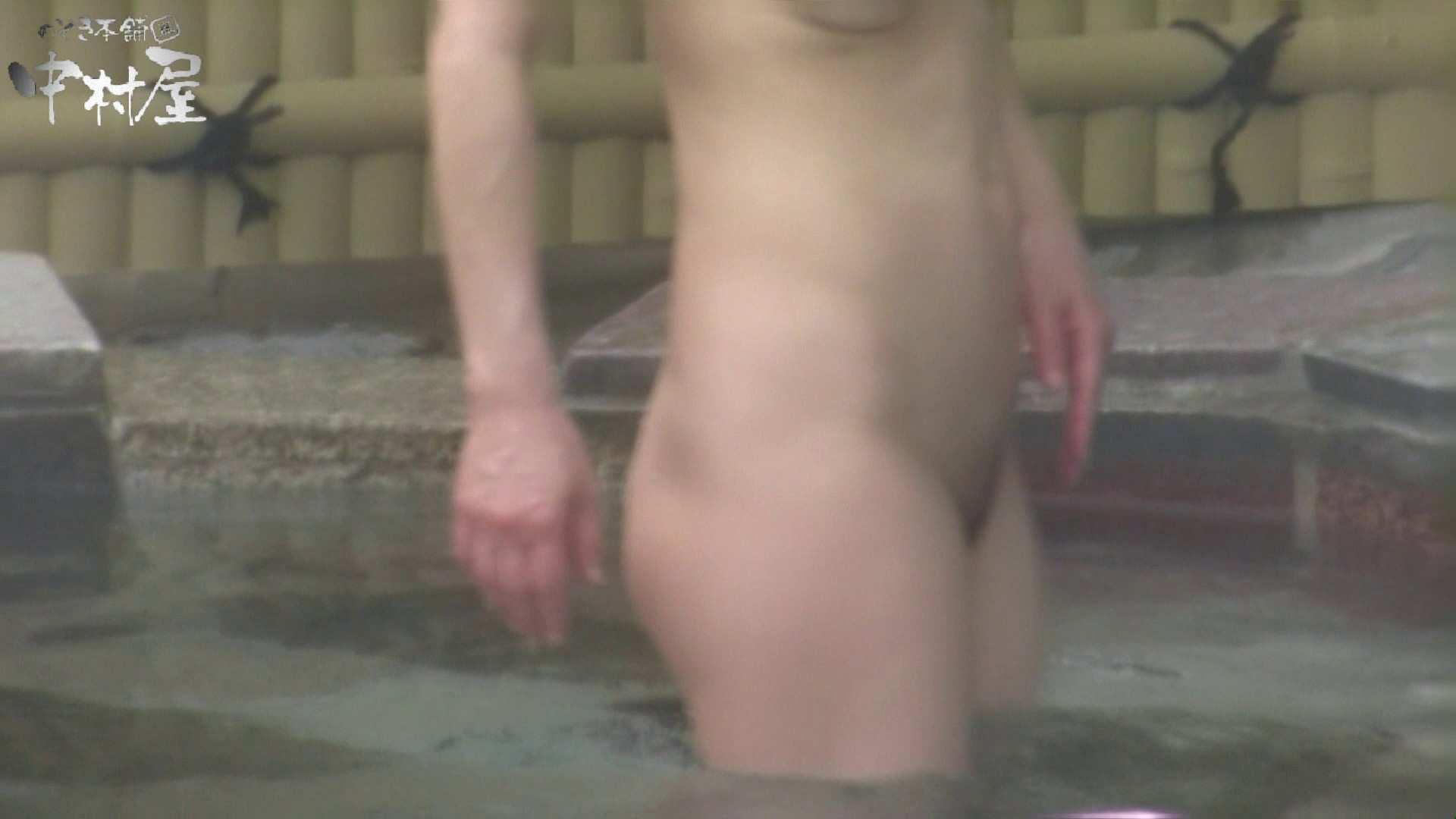 Aquaな露天風呂Vol.927 OLのプライベート  12pic 12