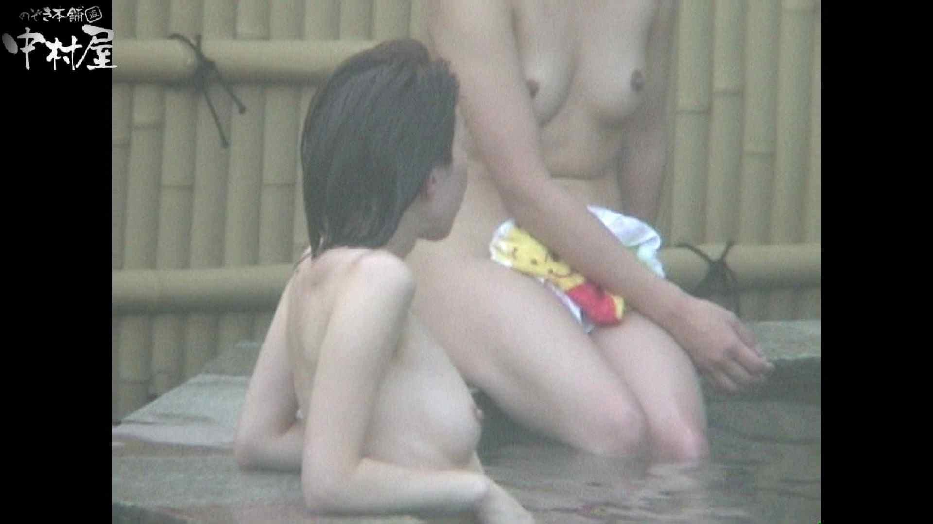 Aquaな露天風呂Vol.932 盗撮特撮 濡れ場動画紹介 11pic 8