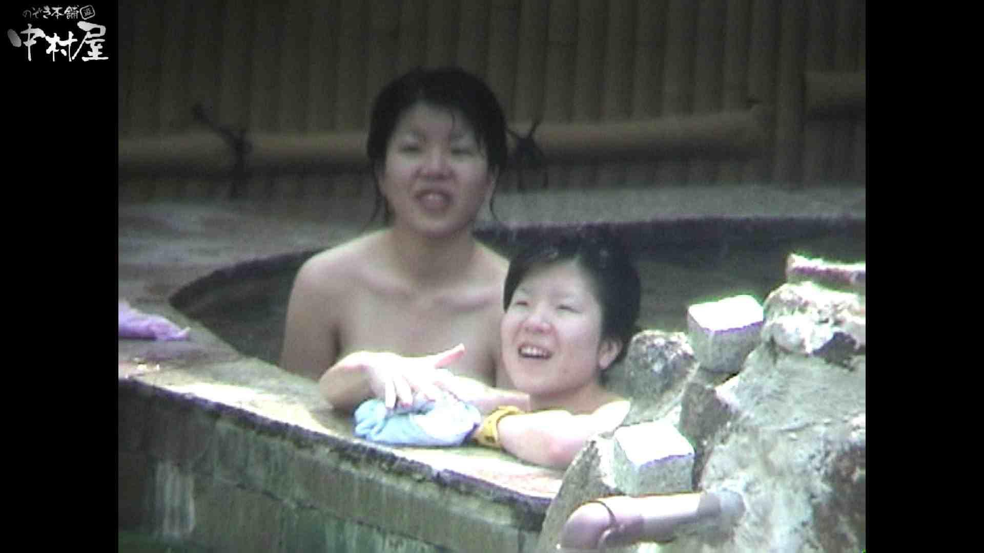 Aquaな露天風呂Vol.936 盗撮特撮 | OLのプライベート  11pic 1