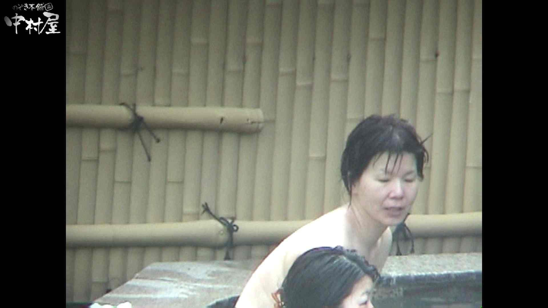 Aquaな露天風呂Vol.936 盗撮特撮  11pic 3