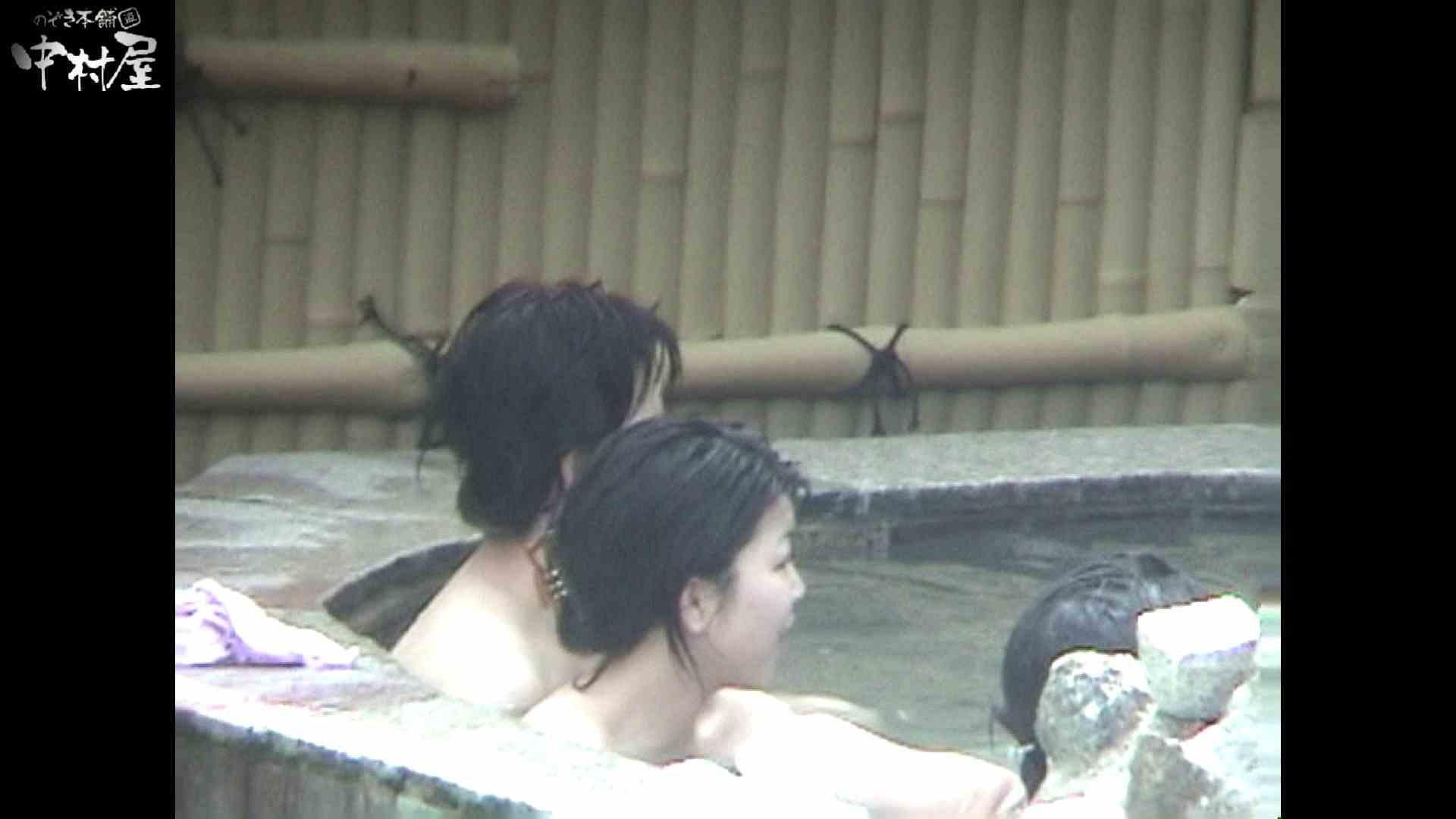 Aquaな露天風呂Vol.936 盗撮特撮 | OLのプライベート  11pic 4