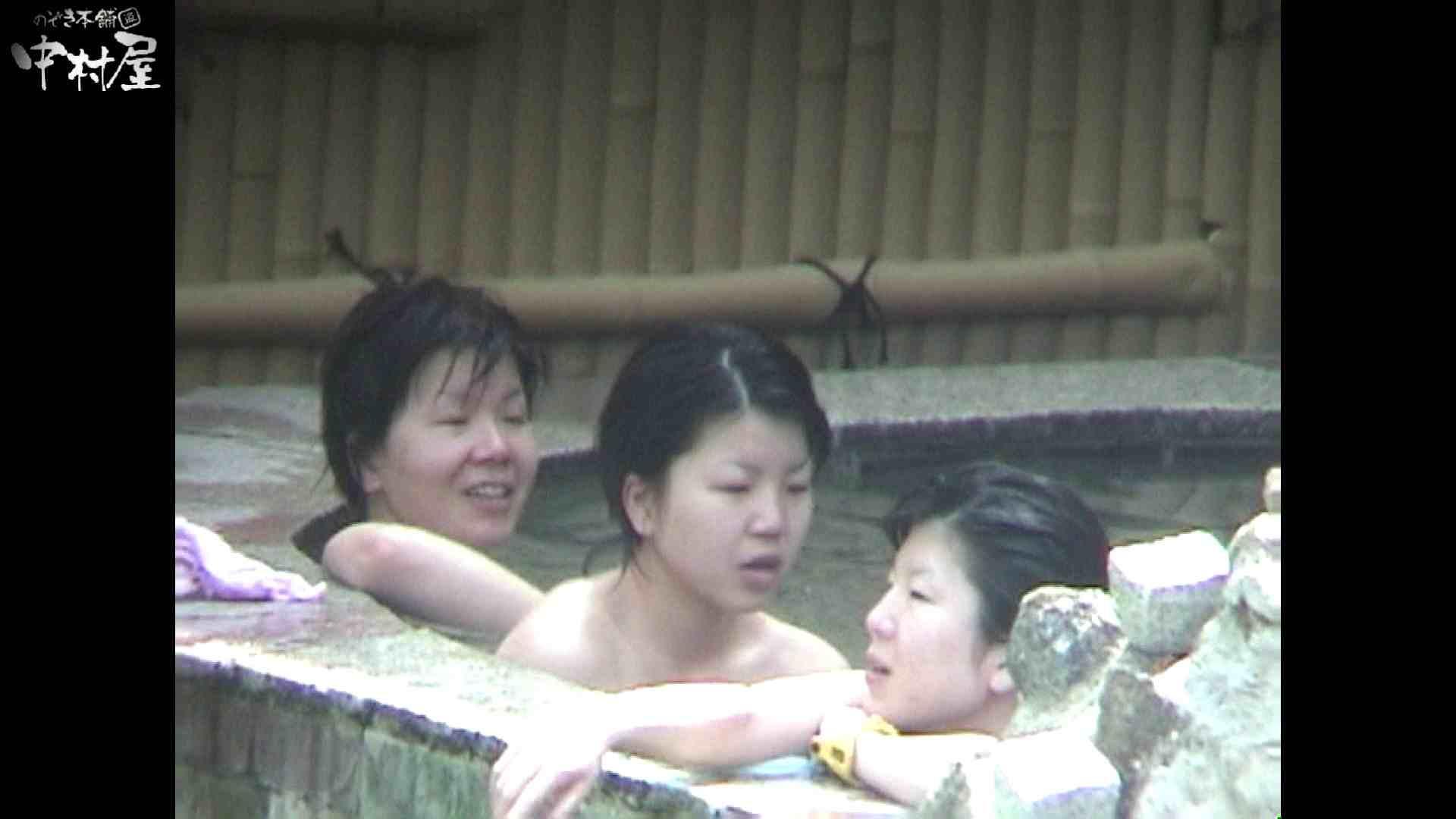 Aquaな露天風呂Vol.936 露天 性交動画流出 11pic 5