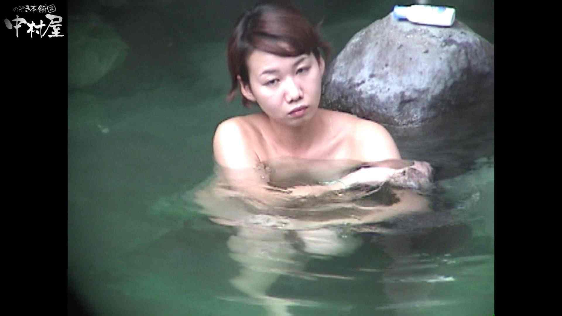 Aquaな露天風呂Vol.951 露天  10pic 3
