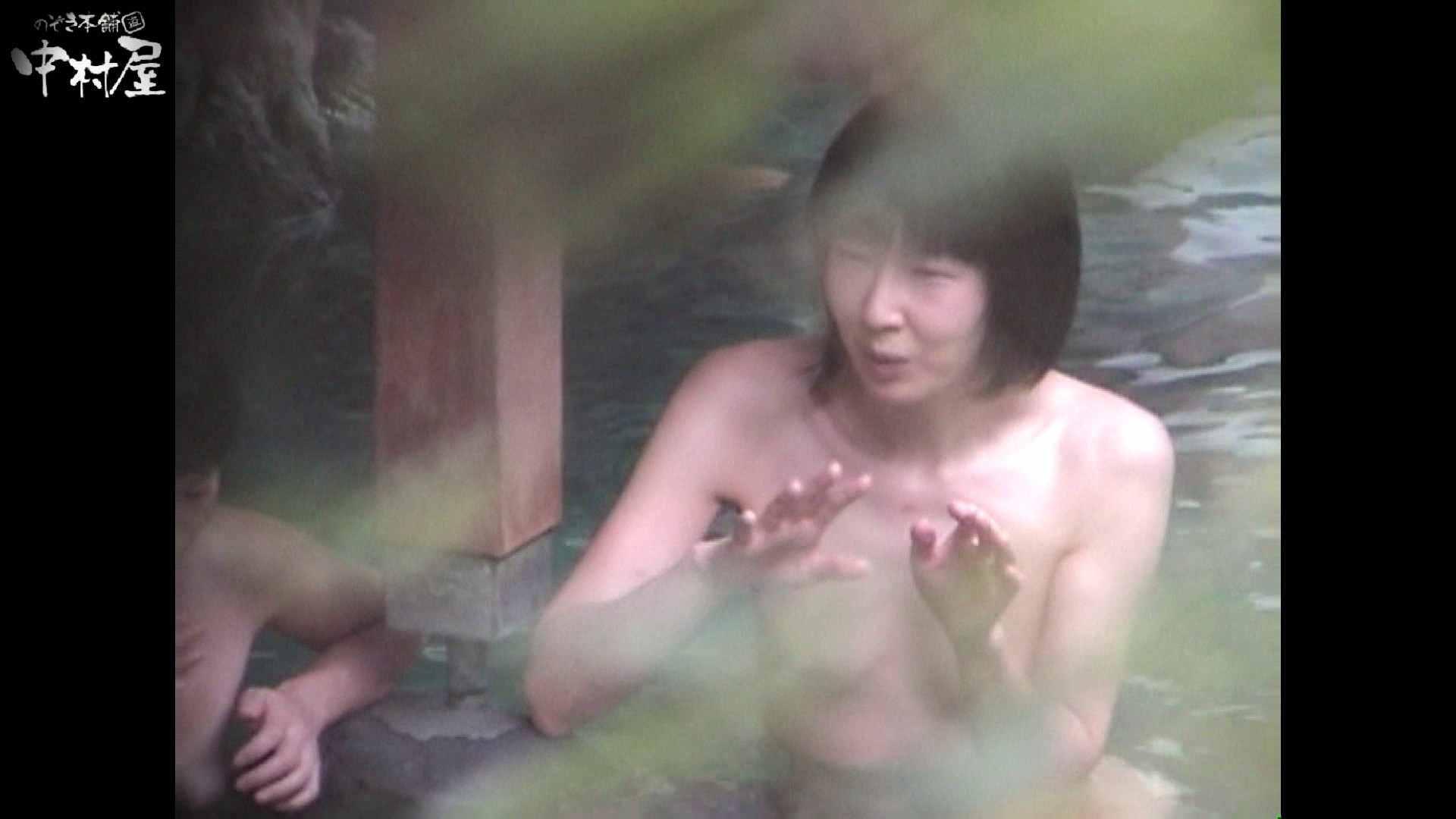 Aquaな露天風呂Vol.953 盗撮特撮  11pic 3