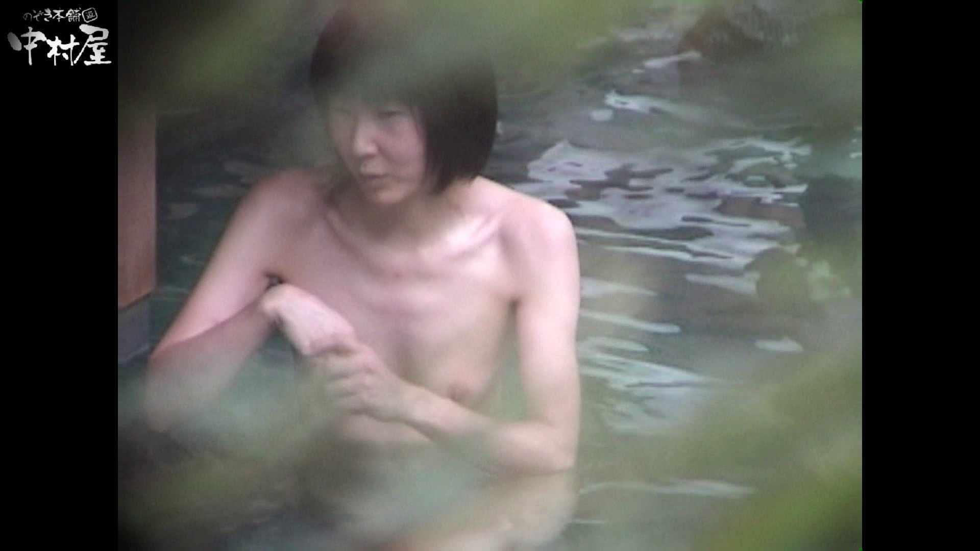 Aquaな露天風呂Vol.953 盗撮特撮   露天  11pic 10