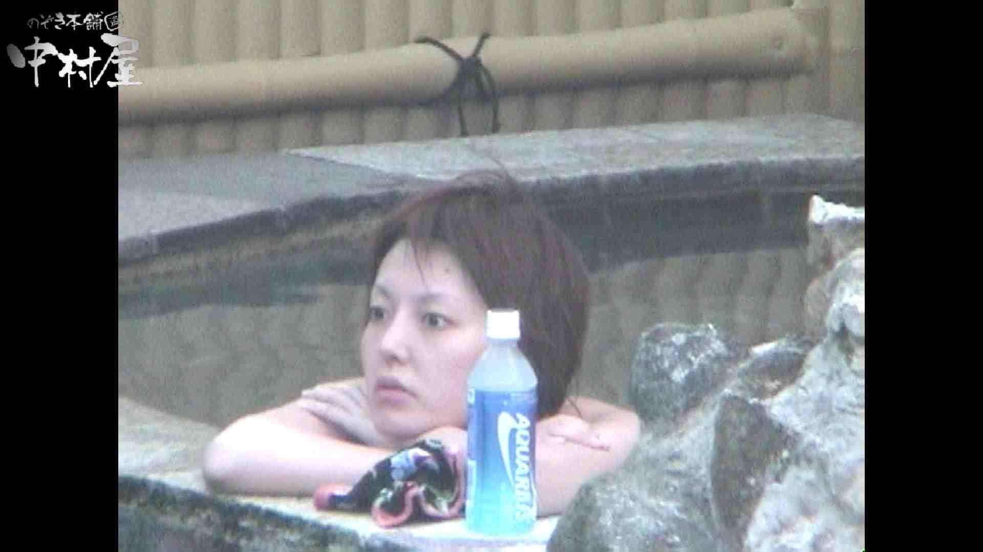 Aquaな露天風呂Vol.959 OLのプライベート   盗撮特撮  13pic 4