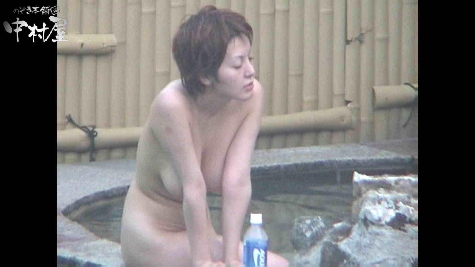 Aquaな露天風呂Vol.959 OLのプライベート   盗撮特撮  13pic 10