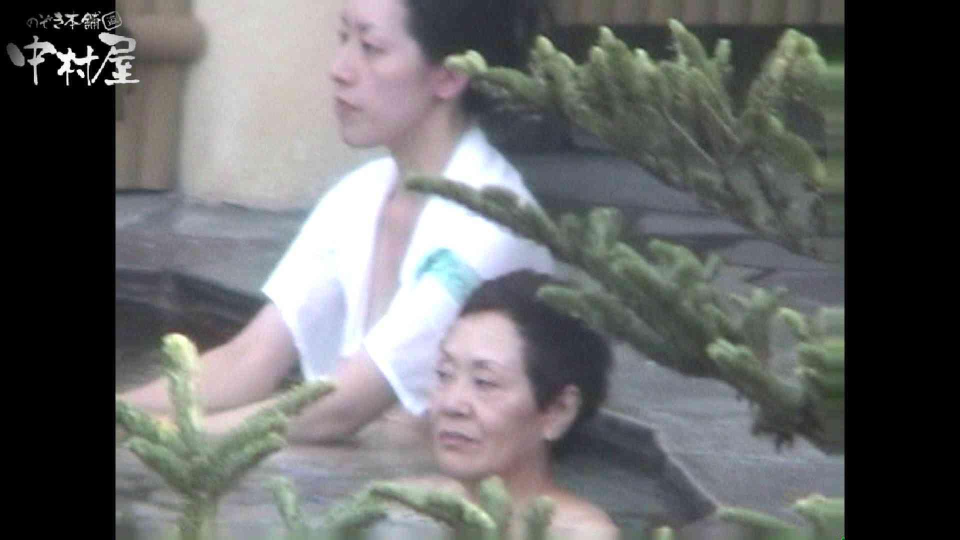 Aquaな露天風呂Vol.960 OLのプライベート   盗撮特撮  12pic 4