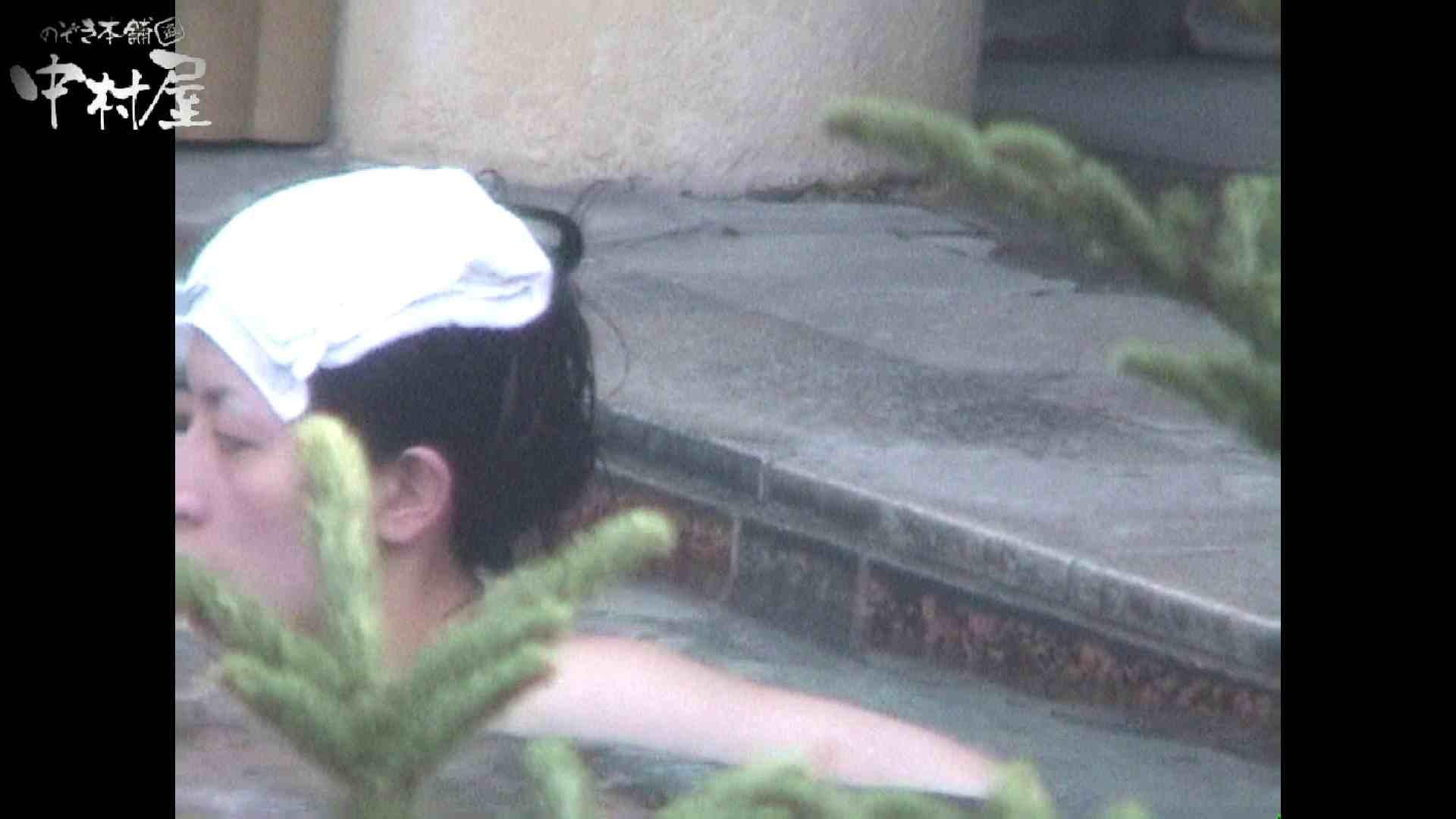 Aquaな露天風呂Vol.960 露天 覗きおまんこ画像 12pic 8