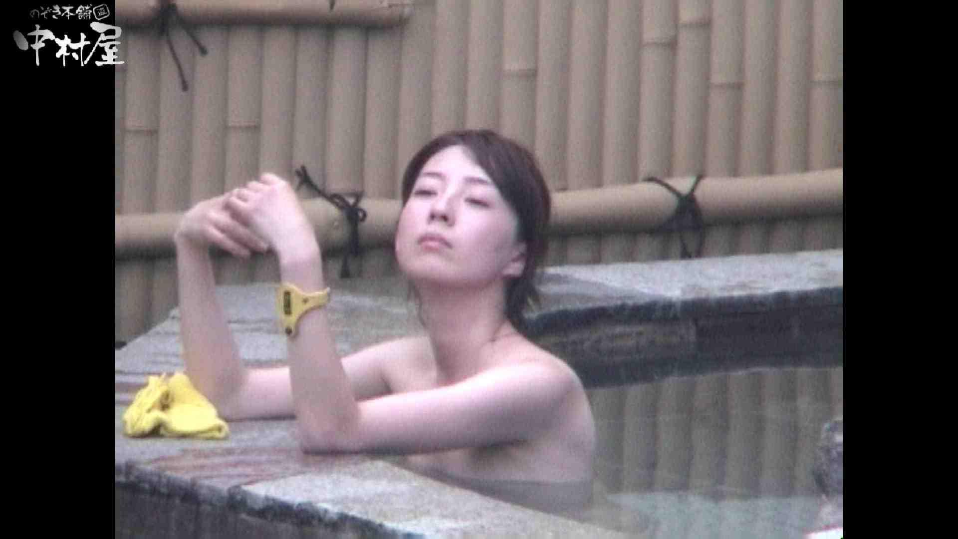 Aquaな露天風呂Vol.964 露天  12pic 6