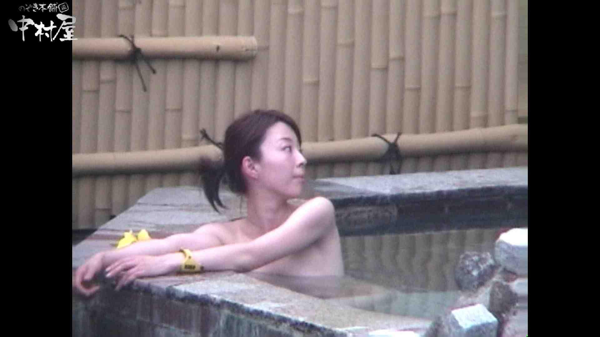 Aquaな露天風呂Vol.964 露天 | OLのプライベート  12pic 7