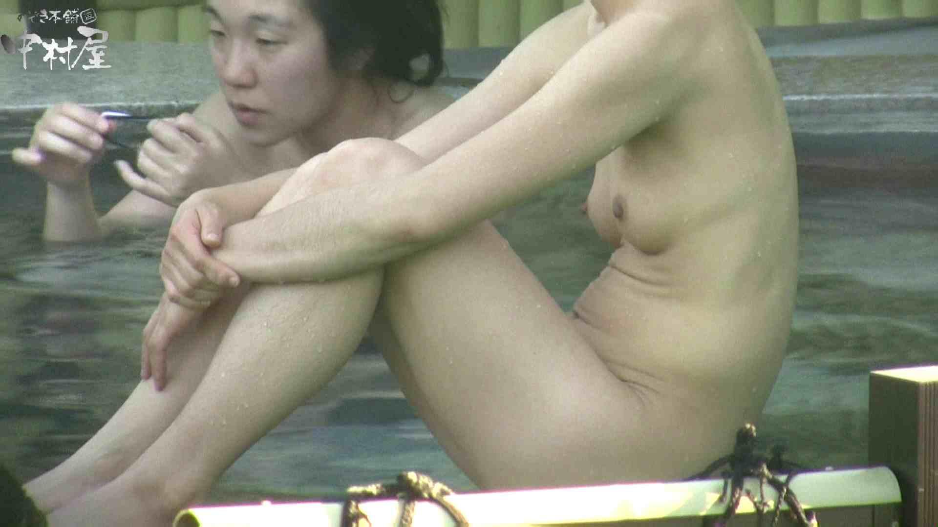 Aquaな露天風呂Vol.970 盗撮特撮 オメコ動画キャプチャ 13pic 11