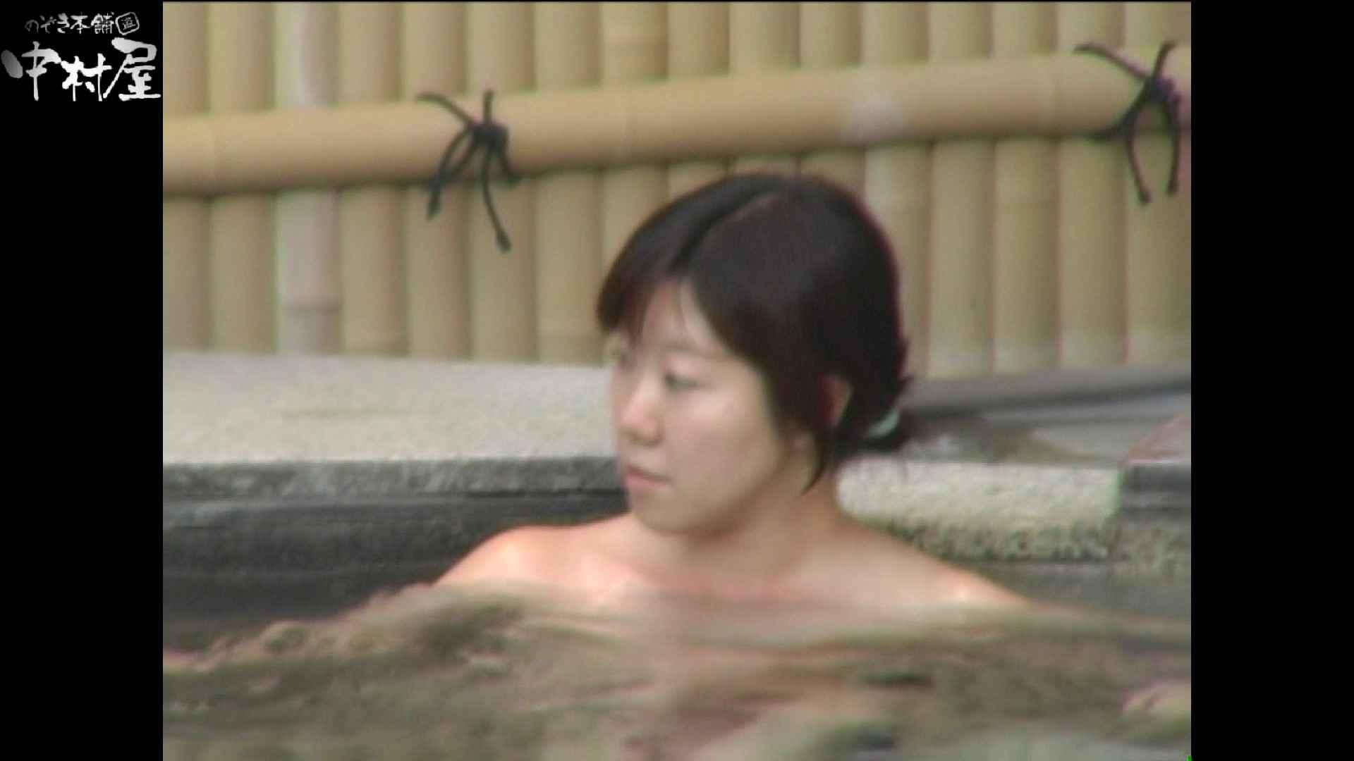 Aquaな露天風呂Vol.977 盗撮特撮  11pic 3