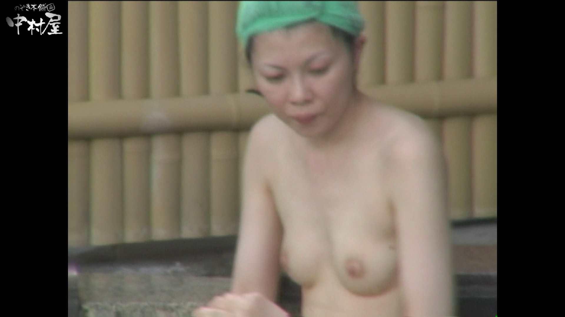 Aquaな露天風呂Vol.981 露天 オメコ動画キャプチャ 12pic 2
