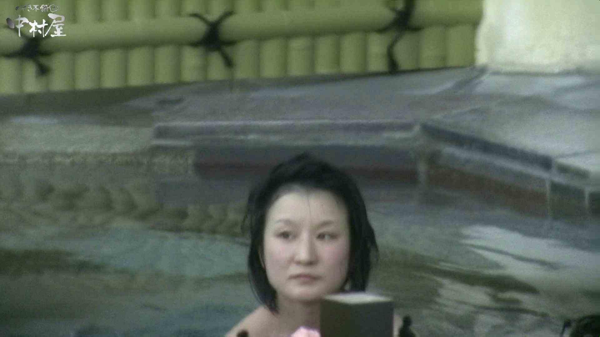 Aquaな露天風呂Vol.982 盗撮特撮 | OLのプライベート  13pic 4