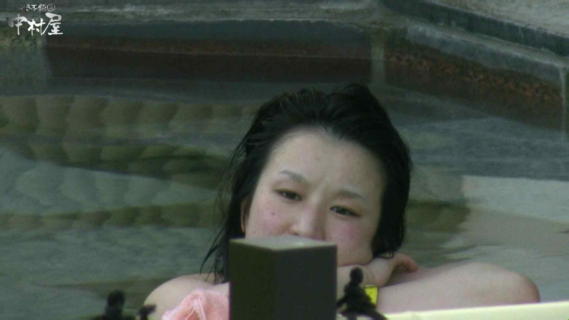 Aquaな露天風呂Vol.982 盗撮特撮  13pic 9