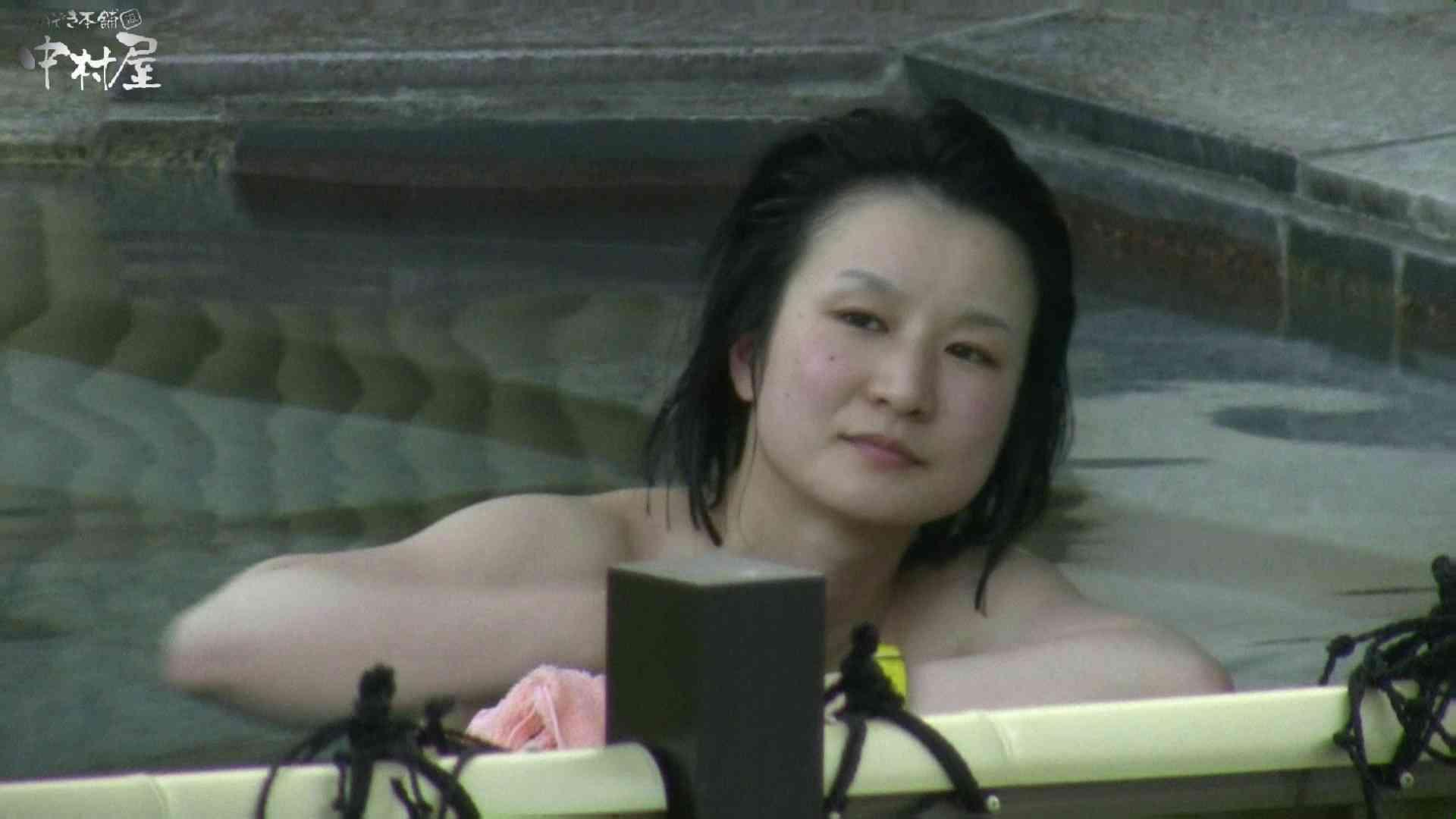 Aquaな露天風呂Vol.982 盗撮特撮 | OLのプライベート  13pic 10
