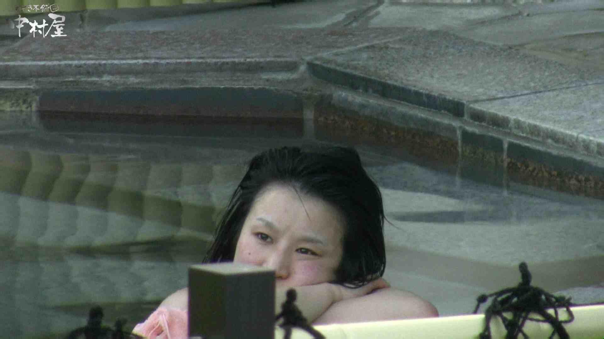 Aquaな露天風呂Vol.982 盗撮特撮 | OLのプライベート  13pic 13