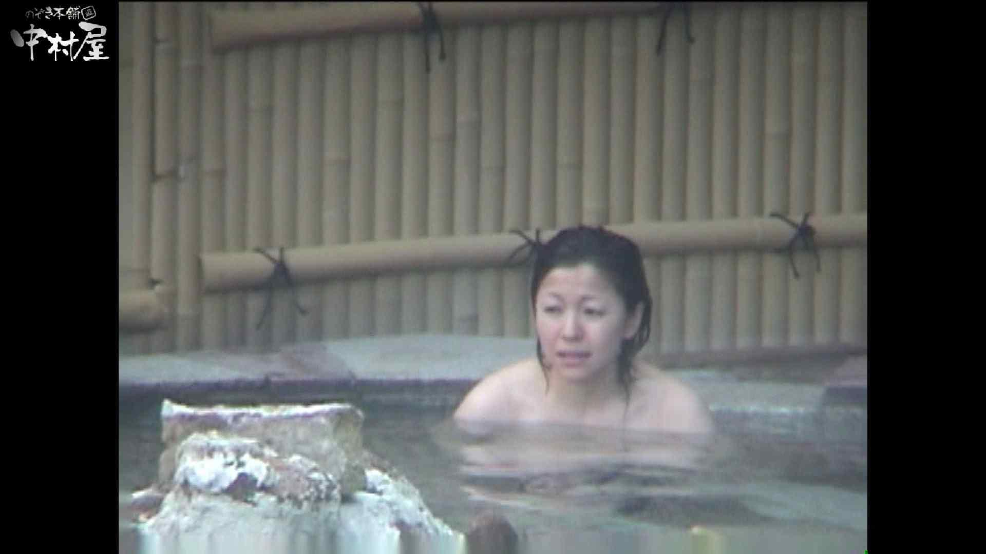 Aquaな露天風呂Vol.986 露天 | OLのプライベート  13pic 1