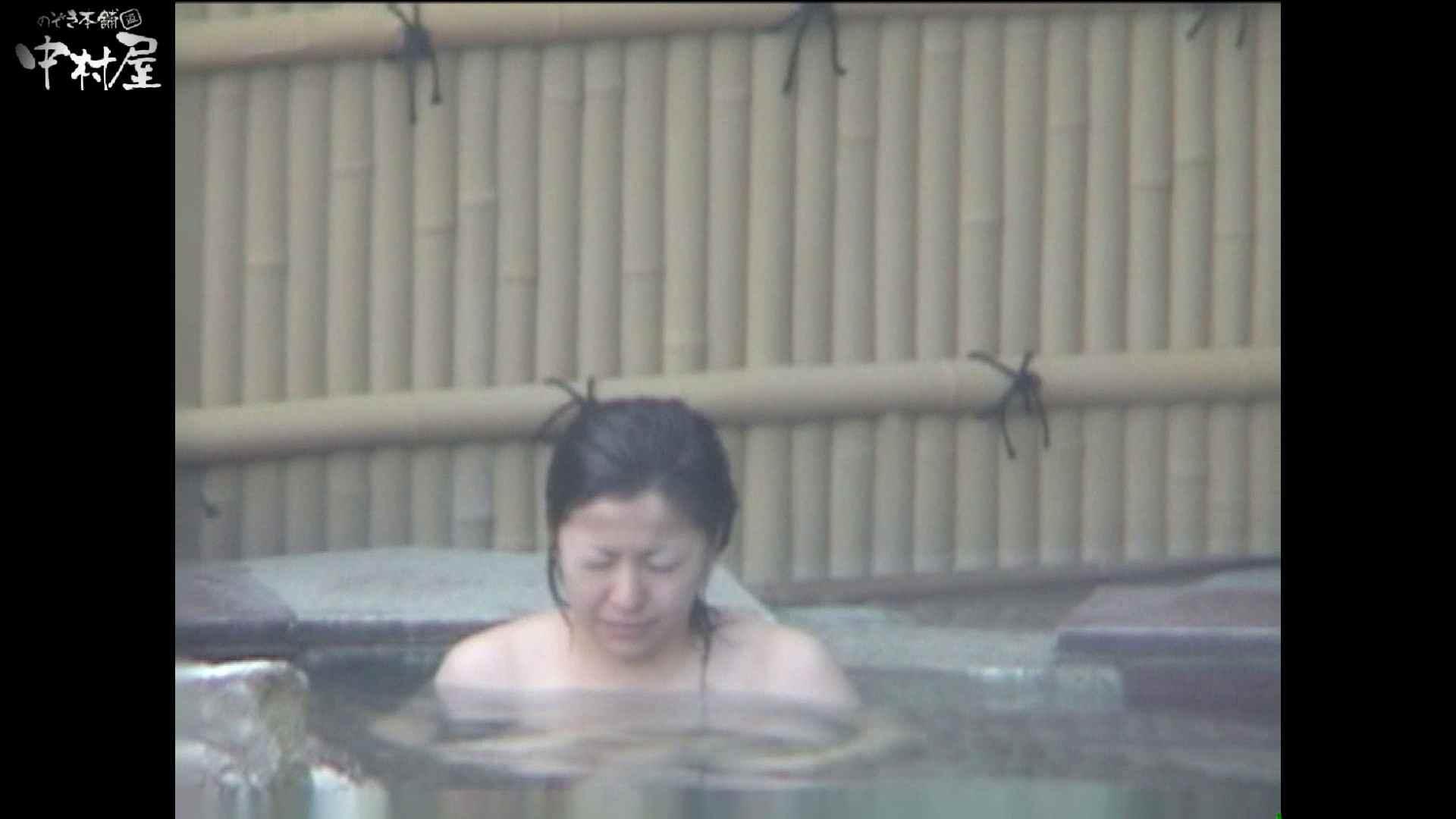 Aquaな露天風呂Vol.986 盗撮特撮 ワレメ動画紹介 13pic 5