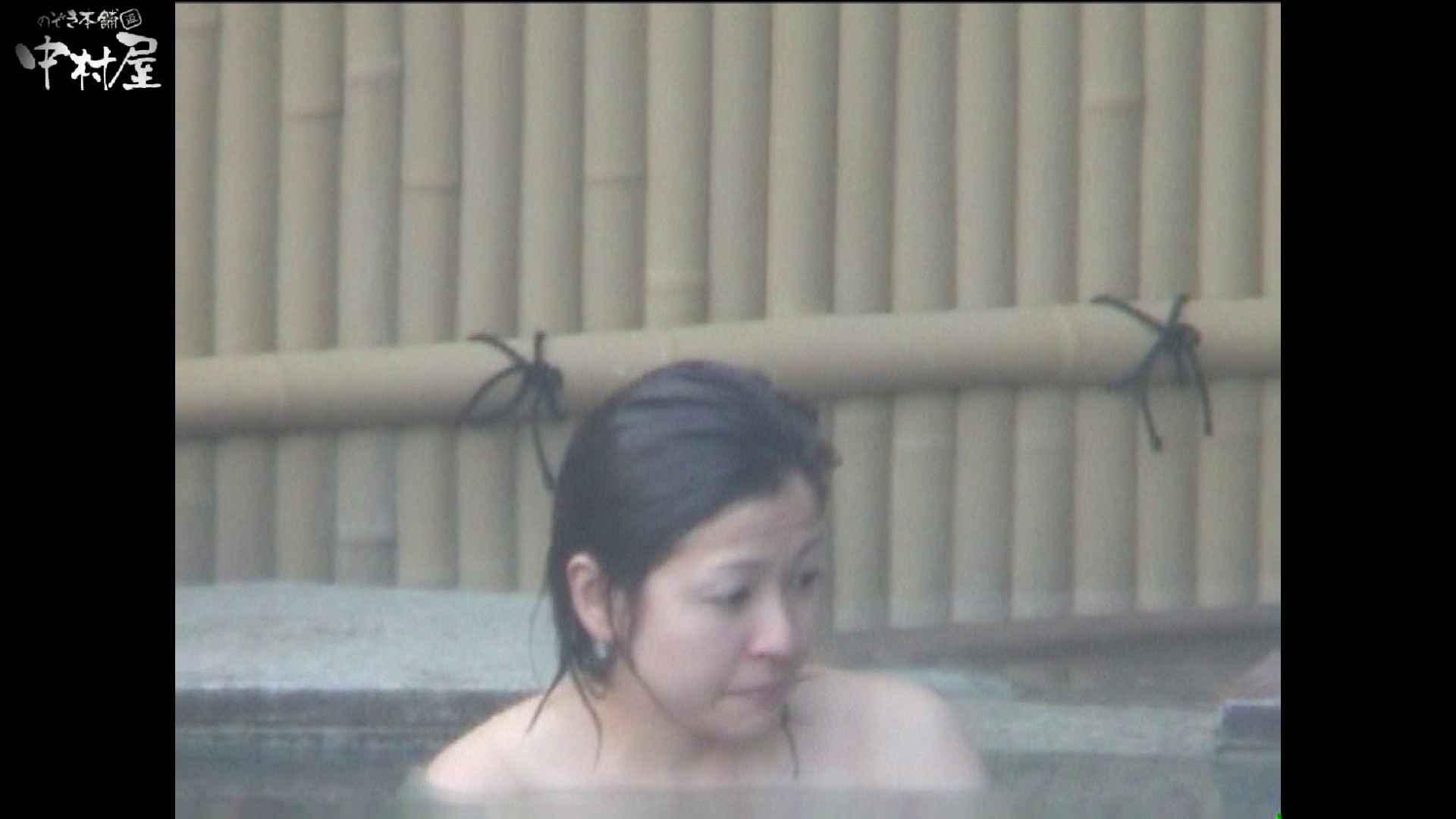 Aquaな露天風呂Vol.986 露天 | OLのプライベート  13pic 7
