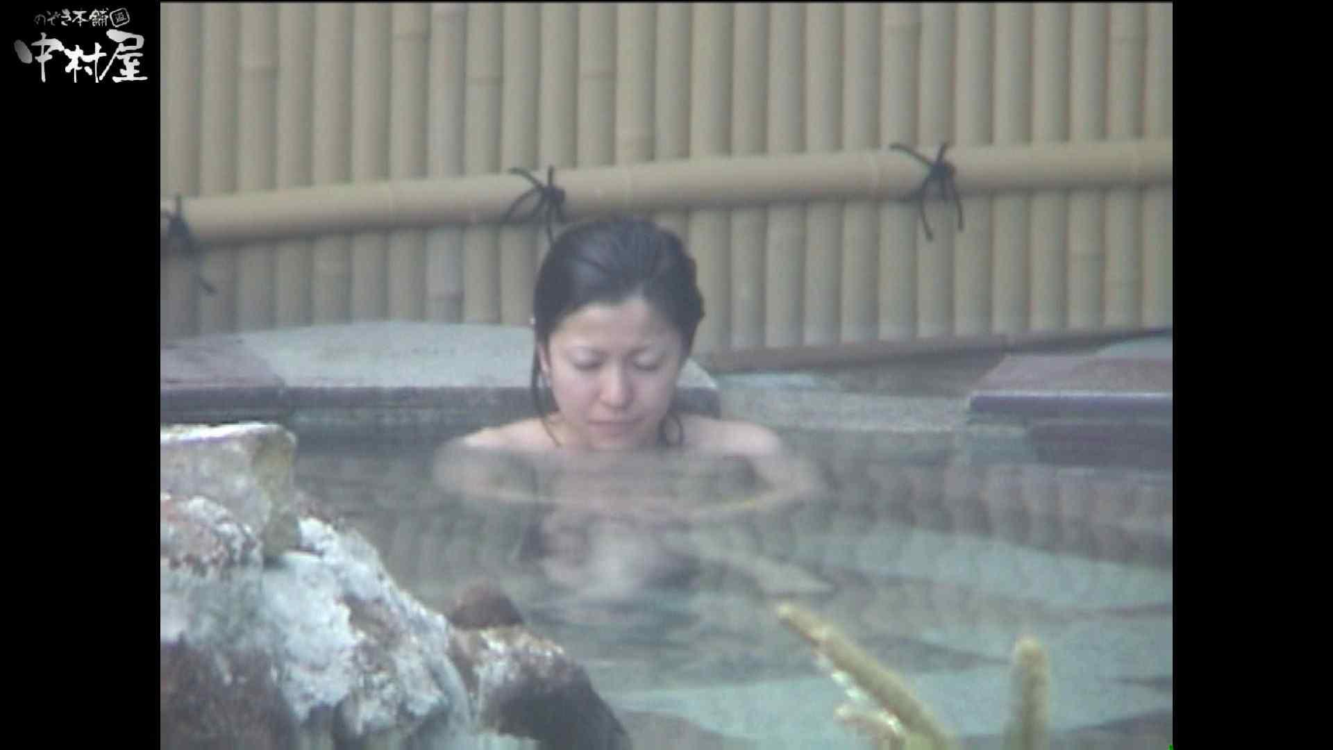 Aquaな露天風呂Vol.986 盗撮特撮 ワレメ動画紹介 13pic 11