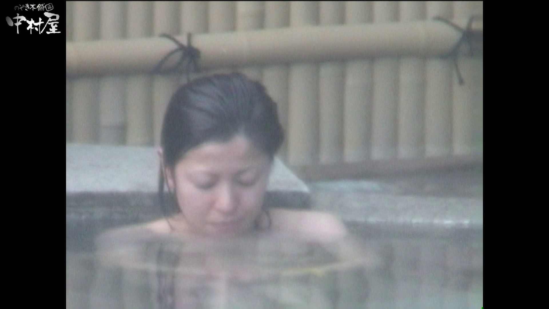 Aquaな露天風呂Vol.986 露天 | OLのプライベート  13pic 13