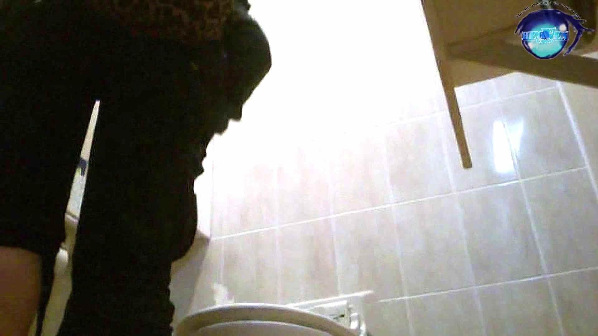 セブん‐イレブん~近くてイ更器~vol.27 洗面所 | OLのプライベート  10pic 1