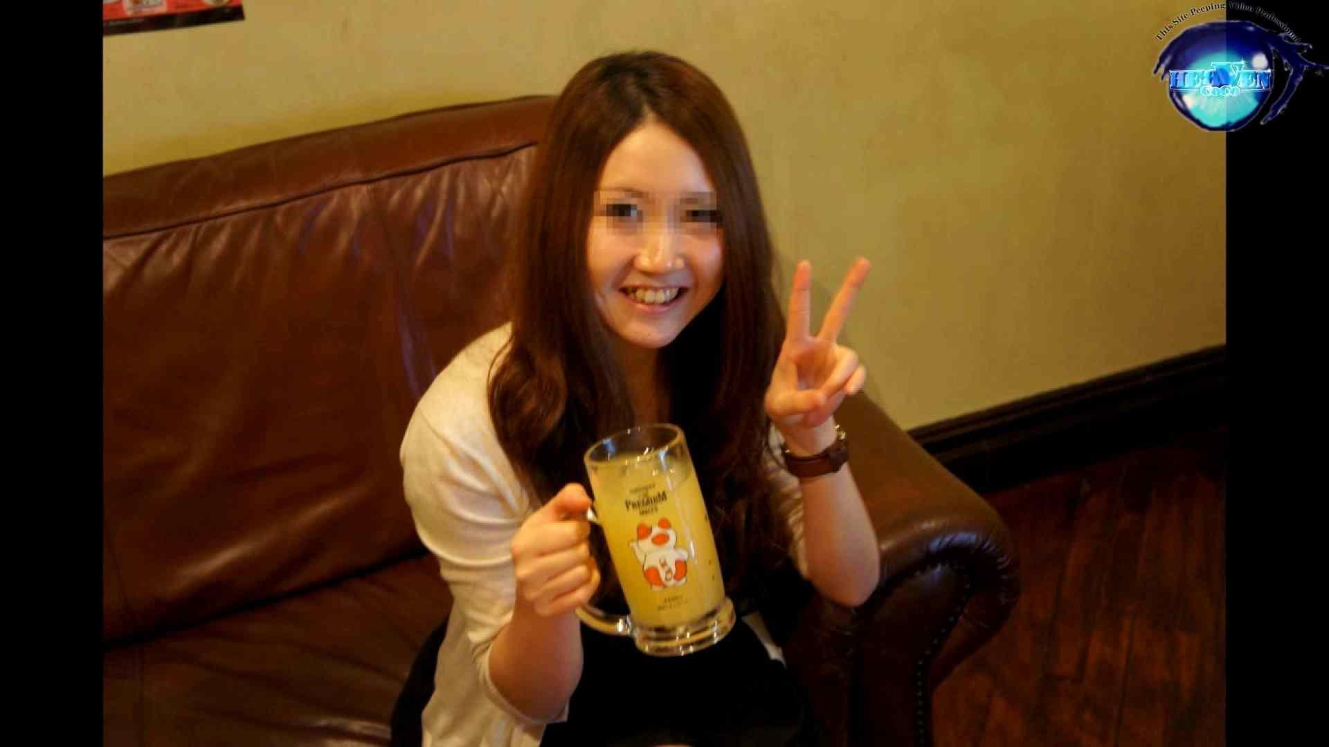 睡魔 シュウライ 第十話 前編 イタズラ | エロカワ女子大生  10pic 1