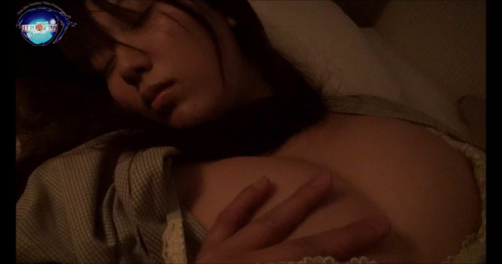 睡魔 シュウライ 第五弐話 前編 下半身 | 巨乳  13pic 4