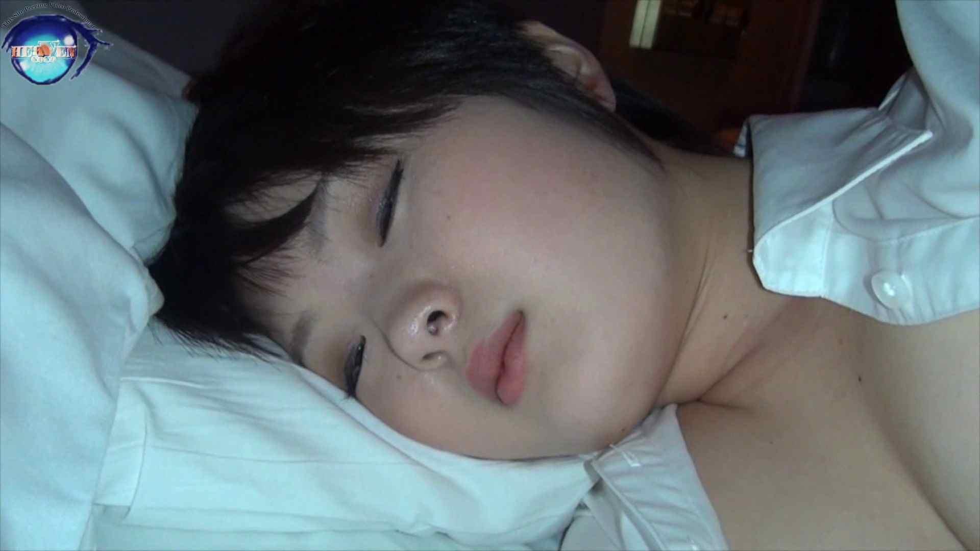 睡魔 シュウライ 第五七話 イタズラ   0  10pic 3