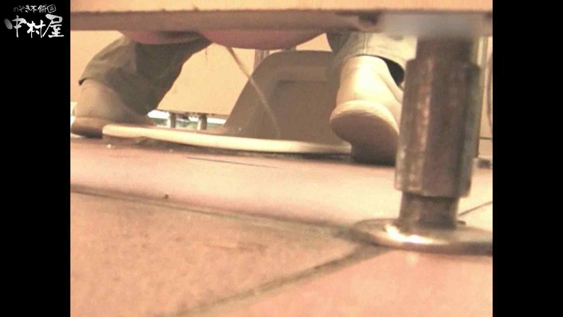 岩手県在住盗撮師盗撮記録vol.10 肛門 AV無料動画キャプチャ 12pic 5