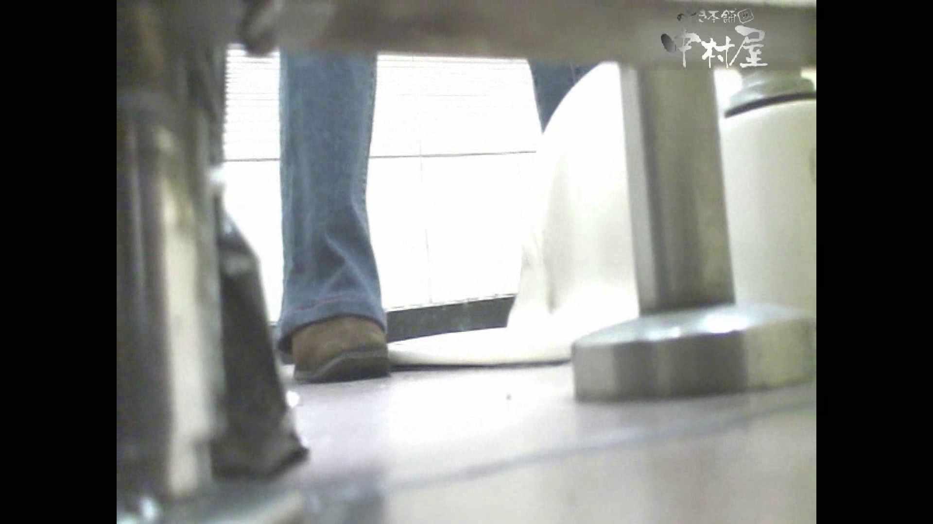 岩手県在住盗撮師盗撮記録vol.29 盗撮特撮   マンコバッチリ  11pic 1