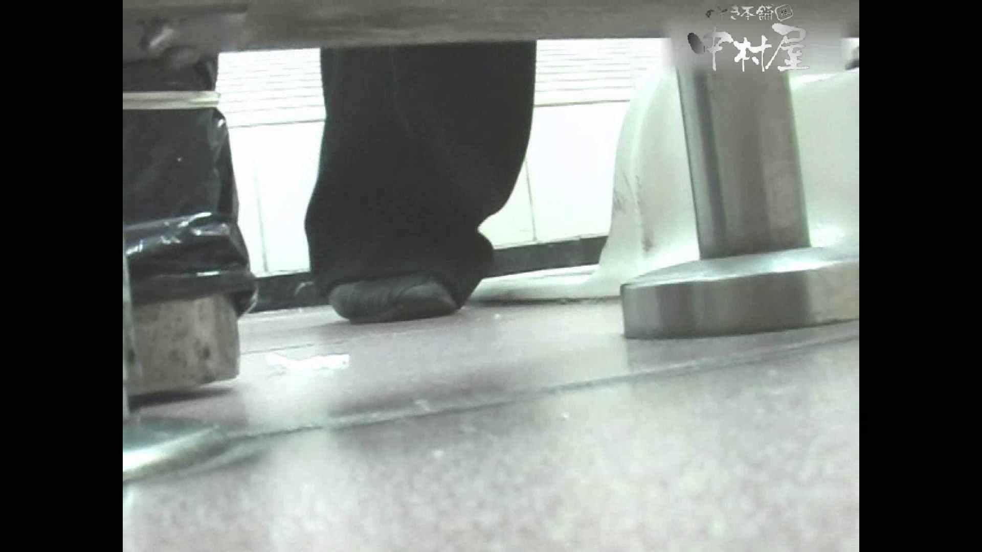 岩手県在住盗撮師盗撮記録vol.41 厠 | OLのプライベート  13pic 6