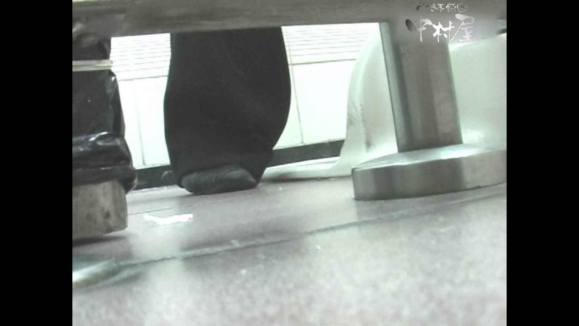 岩手県在住盗撮師盗撮記録vol.41 盗撮特撮 ワレメ無修正動画無料 13pic 7