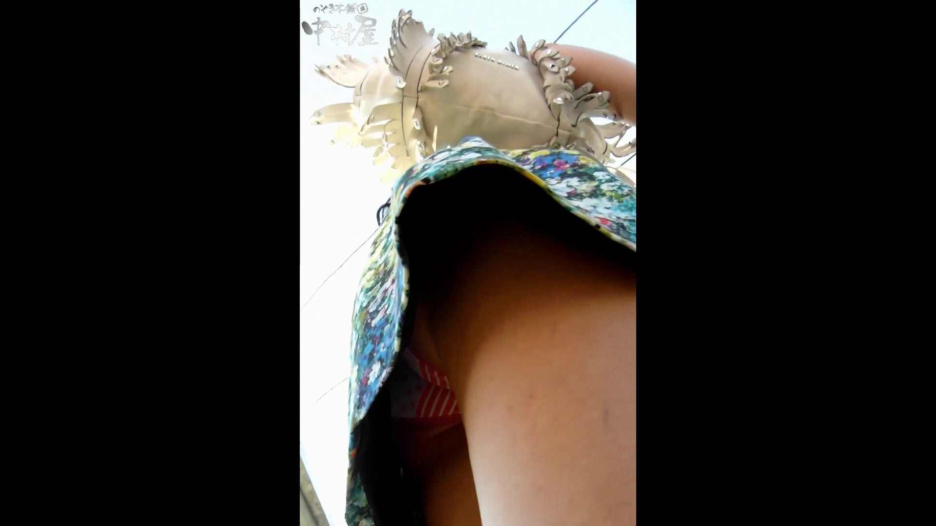 綺麗なモデルさんのスカート捲っちゃおう‼ vol16 OLのプライベート | モデルのカラダ  11pic 1