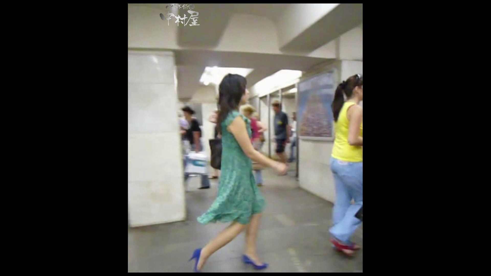 綺麗なモデルさんのスカート捲っちゃおう‼ vol29 OLのプライベート のぞき動画画像 10pic 2