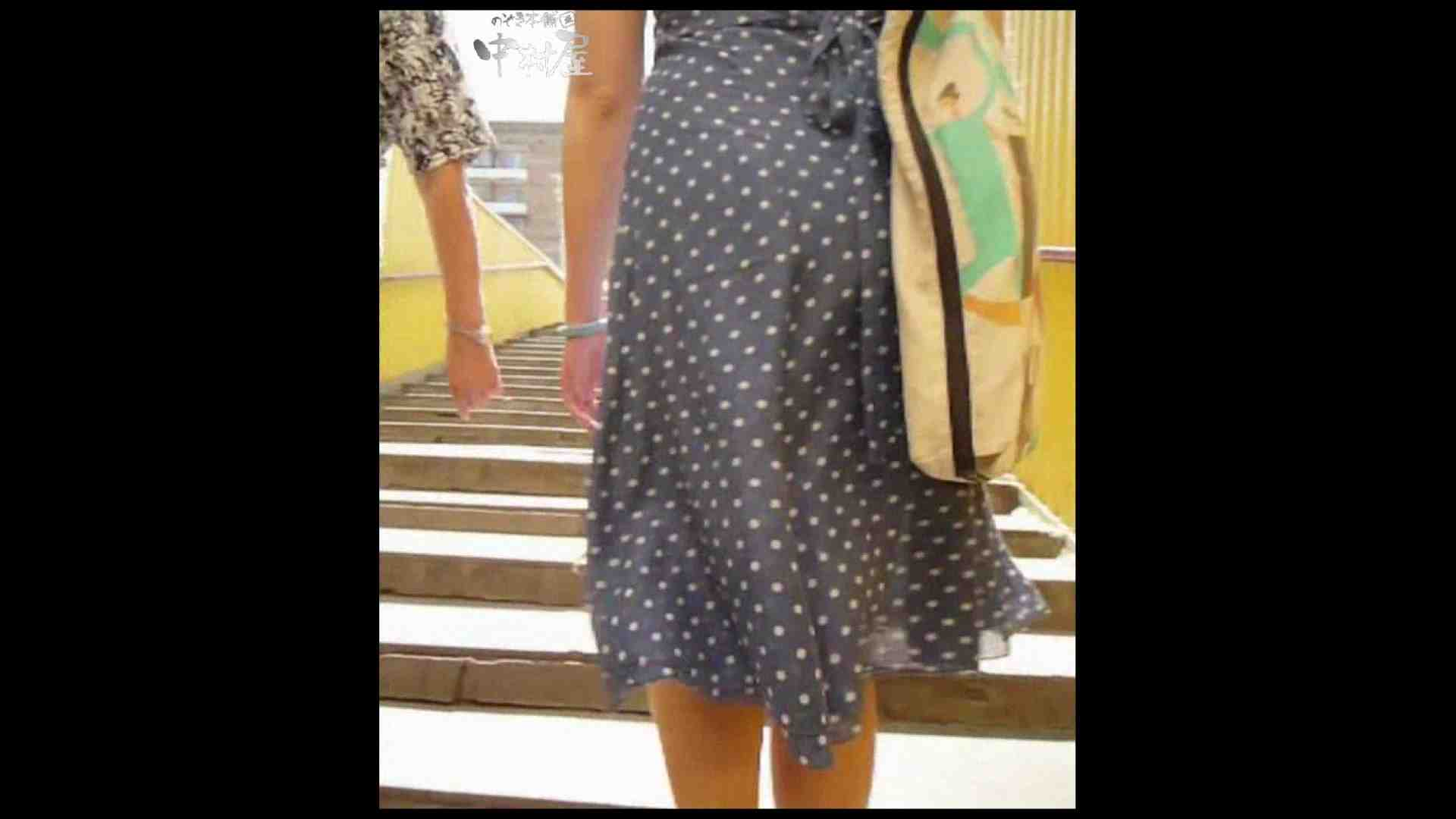 綺麗なモデルさんのスカート捲っちゃおう‼ vol29 OLのプライベート のぞき動画画像 10pic 8