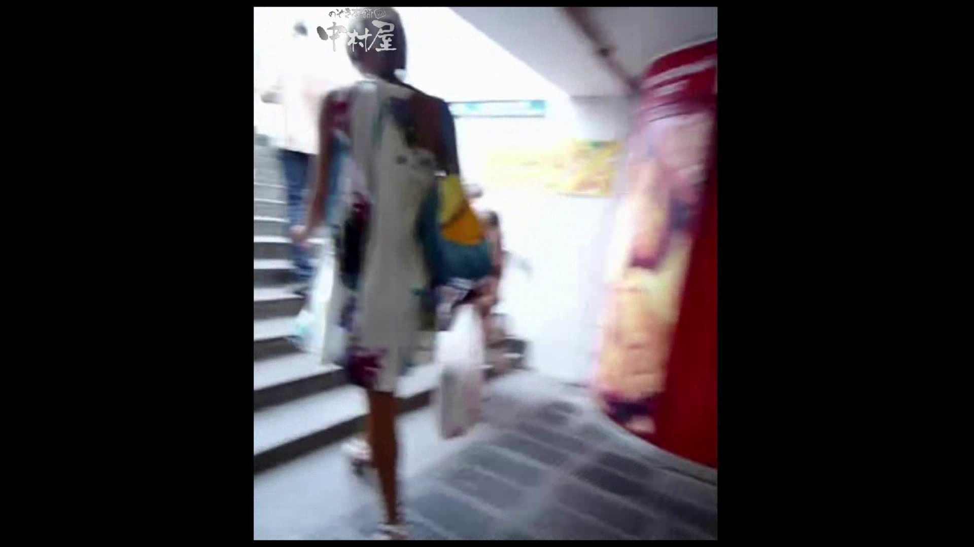 綺麗なモデルさんのスカート捲っちゃおう‼ vol29 お姉さん | モデルのカラダ  10pic 10