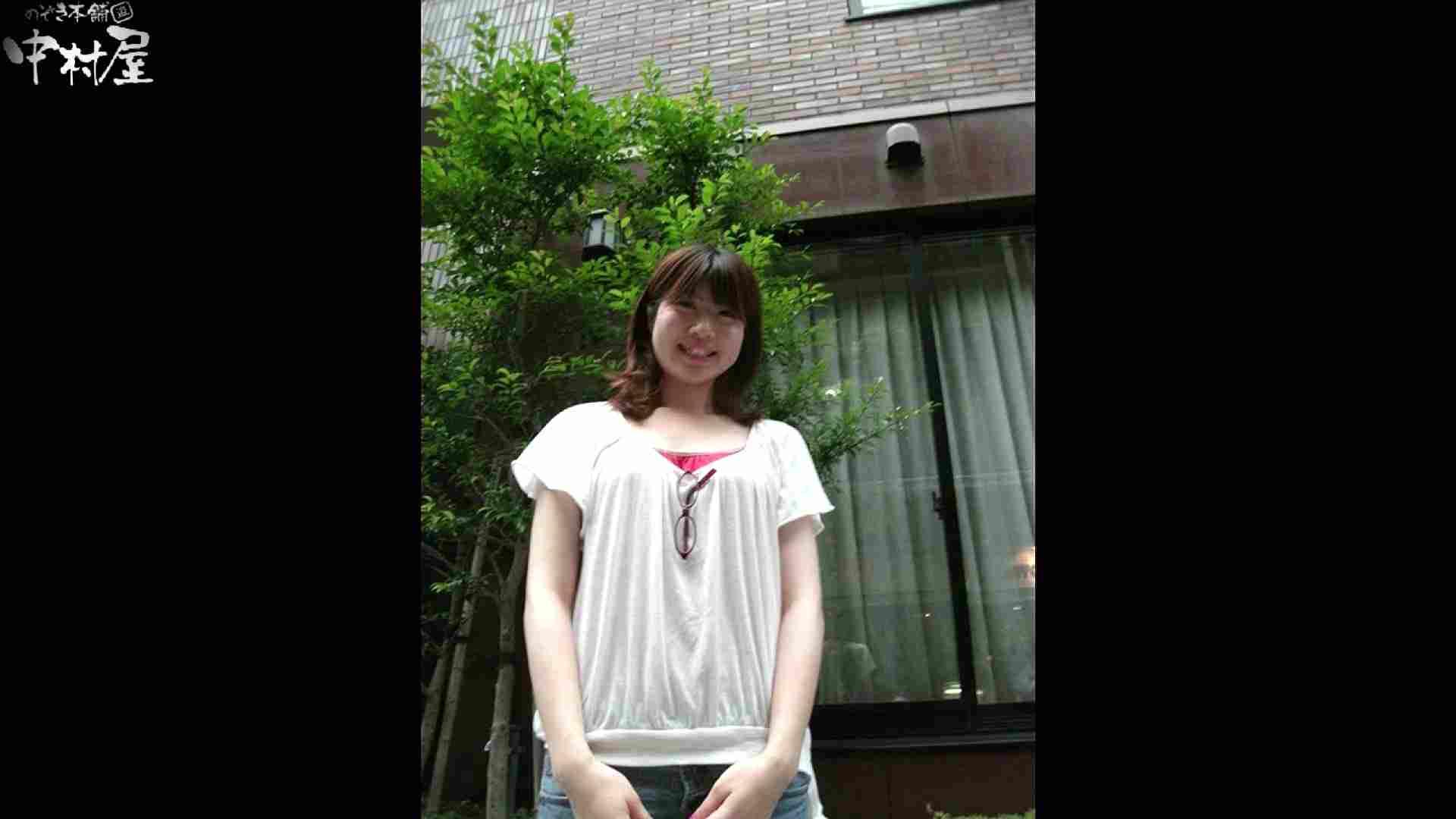 ネムリ姫 vol.57 浴衣   鬼畜  10pic 1