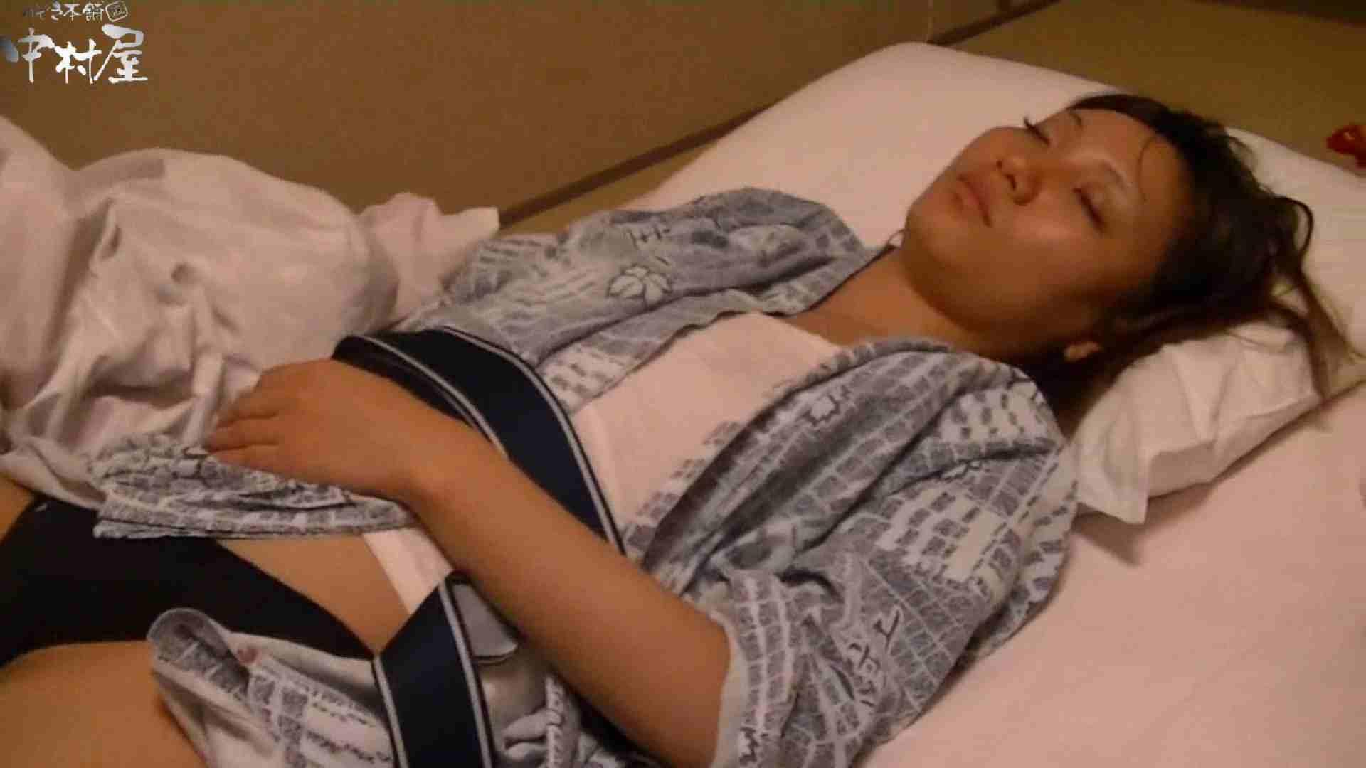 ネムリ姫 vol.59前編 OLのプライベート 隠し撮りオマンコ動画紹介 13pic 7
